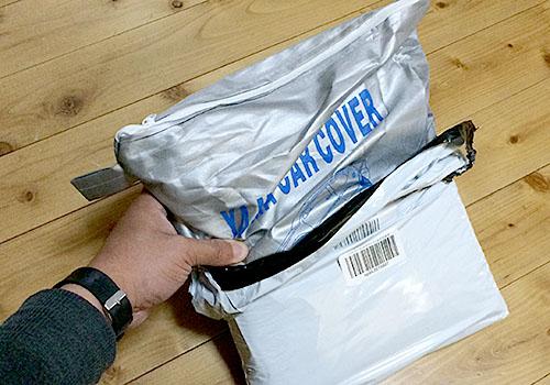 シンプル包装