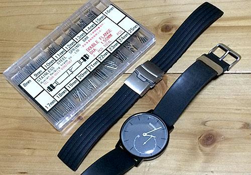 腕時計のベルト