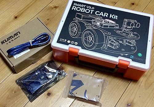 ロボットカー