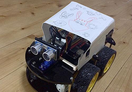 超音波センサー車