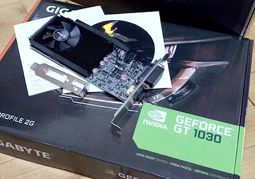 GT1030