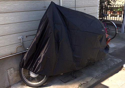 バイクカバー