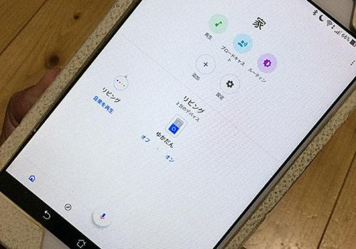 21706fc2ee Google Homeアプリから操作することは出来るのに(SwitchBotアプリでやれば良いので意味なし)、声では動いてくれないんだよね。  呼び名の問題か?