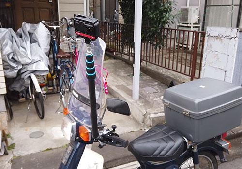 バイクに搭載
