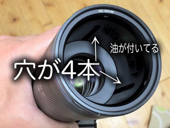 Laowa100mm