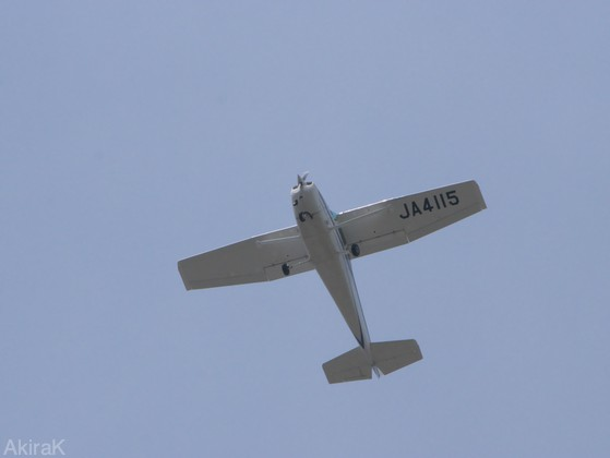Cessna 172P Skyhawk