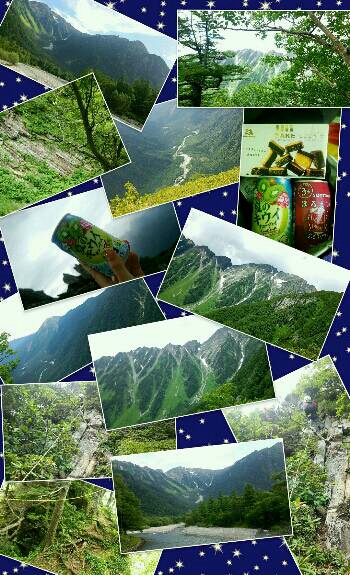 shareimage20140802_172414.jpg
