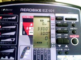 エアロバイク02