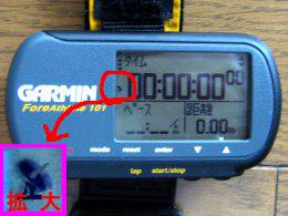 GPS感度05