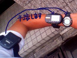 GPS感度06