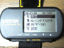 フォアアスリート101-04