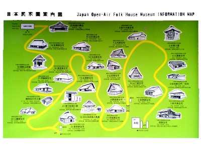 日本民家園01