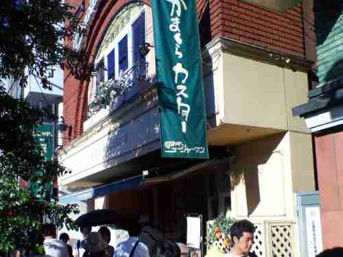 鎌倉カスター01