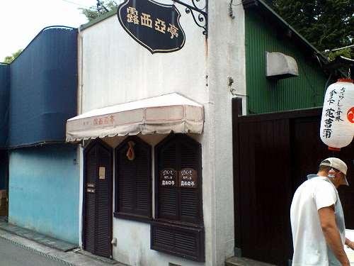 鎌倉ラン05