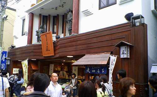 鎌倉ラン15