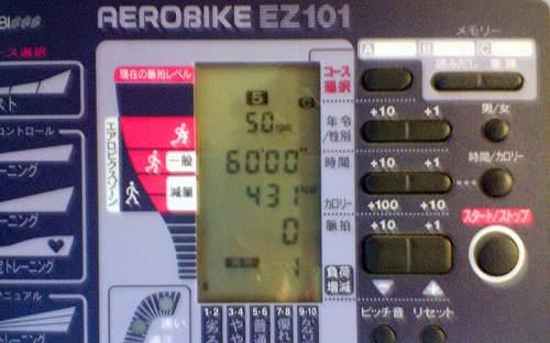 エアロバイク復活03