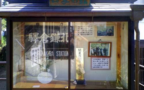 鎌倉ラン02