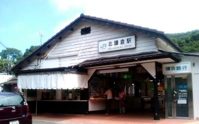 北鎌倉ラン05