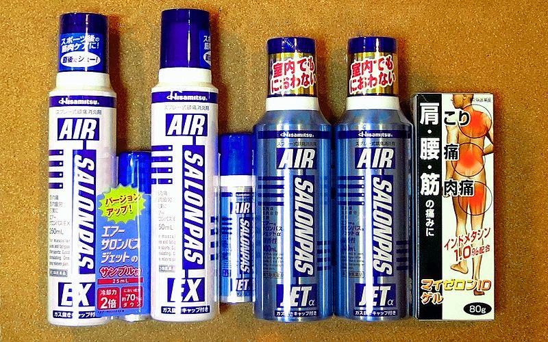 Kết quả hình ảnh cho Xịt Air Salonpas Ex Hisamitsu - Nhật Bản