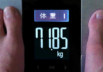 体重報告・4週間目(1日遅れ)