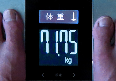 体重報告・5週間目