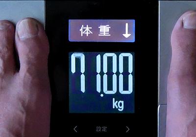 体重報告・6週間目