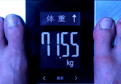 体重増えた〜 (;´Д`A ```