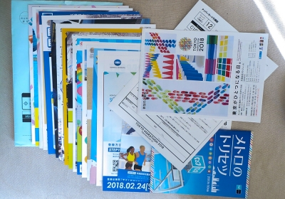 東京マラソンからの郵便物