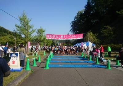 第10回東丹沢宮ヶ瀬トレイルレース
