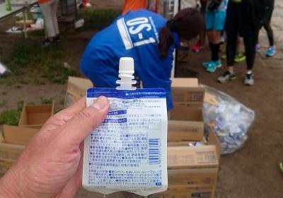 横須賀・三浦みちくさウルトラ(65km)・詳細(その4)