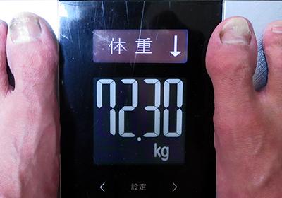 ダイエット6週間目