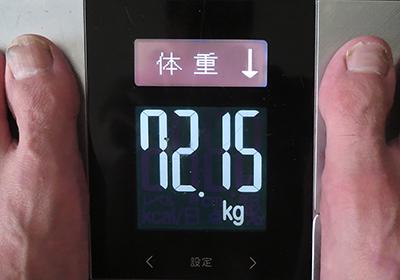 台風一過&ダイエット7週間目