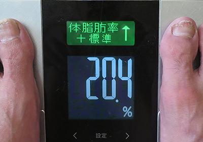 ダイエット11歩週間目