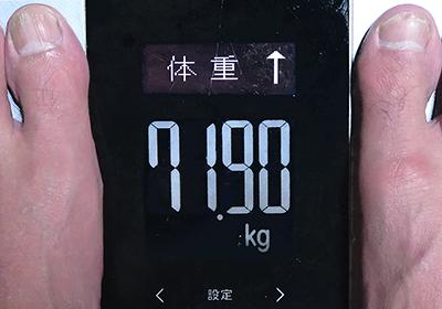 ダイエット13週間目