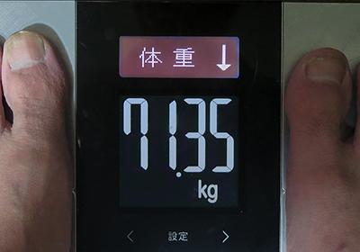 ダイエット15週間目