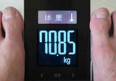 ダイエット15週間目(一時終了)