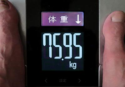 ダイエット3週間目