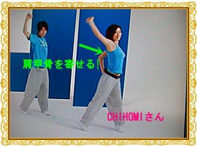 CHIHOMIが見本