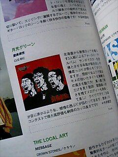 20061004_260263.jpg