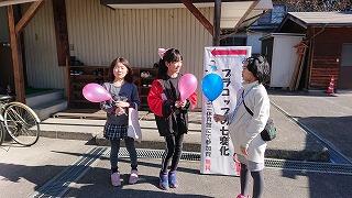 松尾文化祭