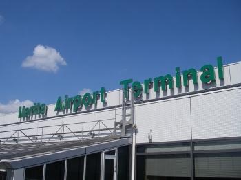 02成田空港