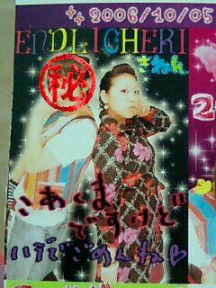 20061006_168877.jpg