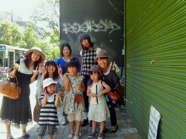 NEC_0499.jpg