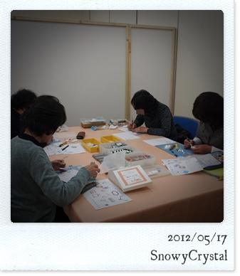 2012057_1.JPG