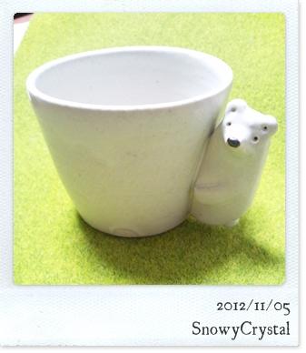 CameraZOOM-20121103175005304.jpg