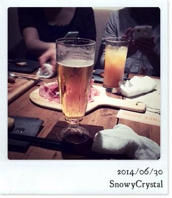 2014-06-28-18-15-11_photo.jpg