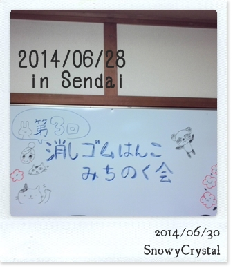 2014-06-28-13-57-25_photo.jpg