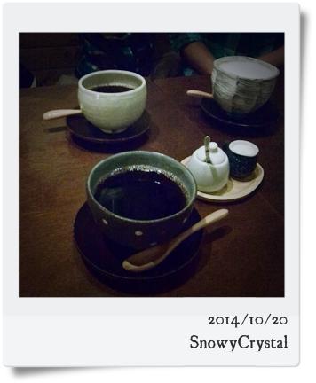 2014-10-18-20-47-42_photo.jpg