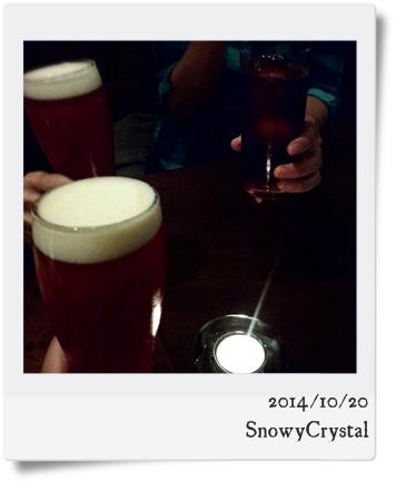 2014-10-18-18-21-12_deco.jpg
