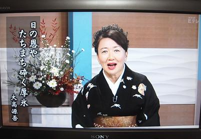 NHK俳句 | 忠臣蔵ぶろぐ